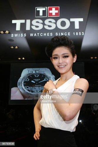 Từ Hy Viên - đại sứ thương hiệu đồng hồ Tissot