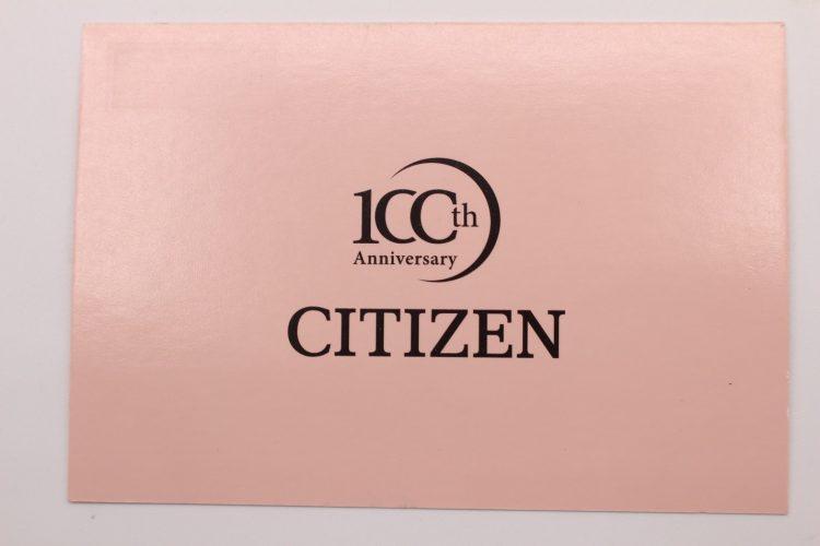Kỉ Niệm 100 Năm Thành Lập, Đồng Hồ Citizen Mở Rộng Thời Gian Bảo Hành Lên Đến 5 Năm Quốc Tế. 2