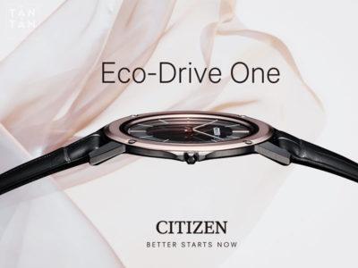Bật Mí Chiếc Đồng Hồ Citizen Eco-Drive One Mỏng Nhất Thế Giới 1