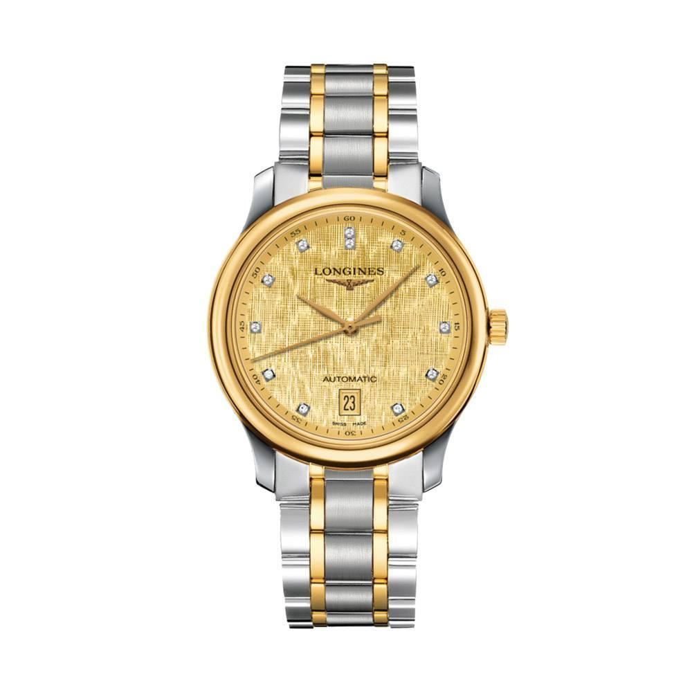 Đồng hồ LONGINES L2.628.5.38.7