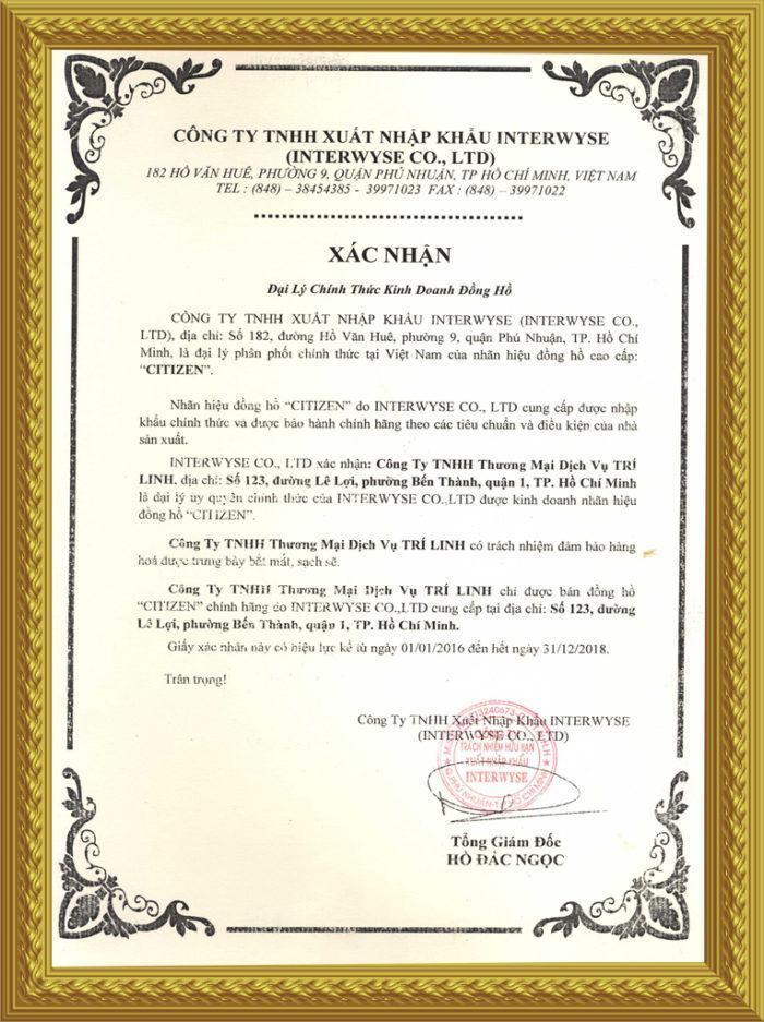 Thành Tích Và Danh Hiệu Cửa Hàng Đồng Hồ Tân Tân 4